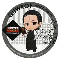 Coaster - Hunter x Hunter / Chrollo Lucilfer