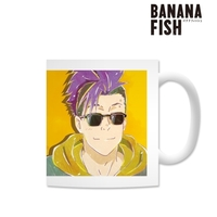 Mug - Ani-Art - BANANA FISH / Shorter Wong