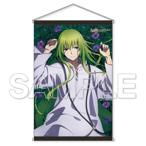 Tapestry - Fate/Grand Order / Kingu (Fate Series) & Enkidu