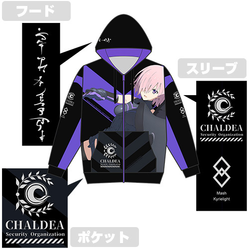 Hoodie - Fate/Grand Order / Mash Kyrielight Size-XL
