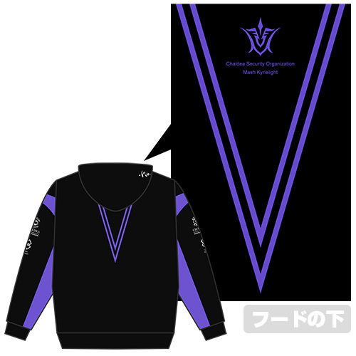 Hoodie - Fate/Grand Order / Mash Kyrielight Size-M
