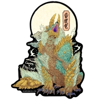 Stickers - MONSTER HUNTER / Jin'ouga