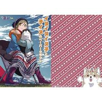 Leaflet - Booklet - Yuru Camp