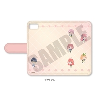 iPhone6 PLUS case - iPhone8 PLUS case - iPhone7 PLUS case - iPhone5 case - The Quintessential Quintuplets