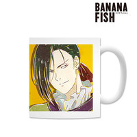 Mug - Ani-Art - BANANA FISH / Yut-Lung Lee