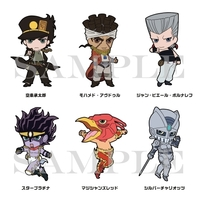 Rubber Strap - Jojo Part 3: Stardust Crusaders