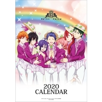 Calendar 2020 - King of Prism by Pretty Rhythm