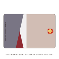 Card case - Toaru Kagaku no Railgun
