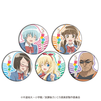 Badge - Houkago Saikoro Club