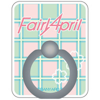 Smartphone Ring Holder - Band Yarouze! (Banyaro!) / Fairy April (Banyaro!)