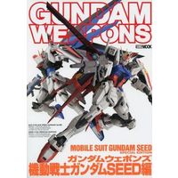 Book - Mobile Suit Gundam SEED