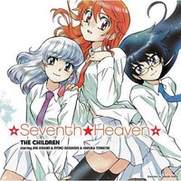 Theme song - Zettai Karen Children