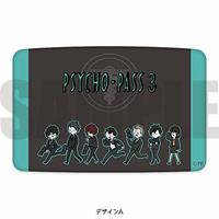 Card case - PSYCHO-PASS