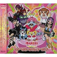 Character song - Theme song - Onegai My Melody