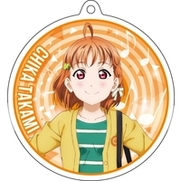 Key Chain - Love Live! Sunshine!! / Takami Chika