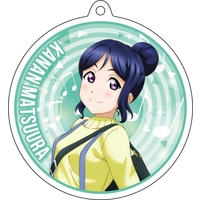Key Chain - Love Live! Sunshine!! / Matsuura Kanan