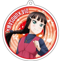 Key Chain - Love Live! Sunshine!! / Kurosawa Dia