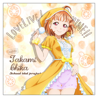 Cushion Cover - Love Live! Sunshine!! / Takami Chika