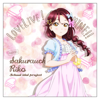 Cushion Cover - Love Live! Sunshine!! / Sakurauchi Riko