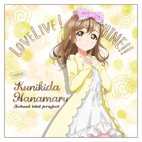 Cushion Cover - Love Live! Sunshine!! / Kunikida Hanamaru