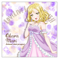 Cushion Cover - Love Live! Sunshine!! / Ohara Mari