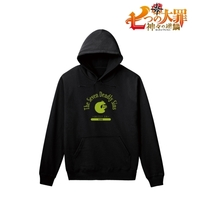 Pullover - Hoodie - The Seven Deadly Sins / King Size-S