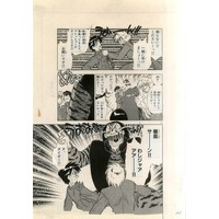 Original Drawing (Replica Illustration) - Illustration Sheet - Ghost Sweeper Mikami