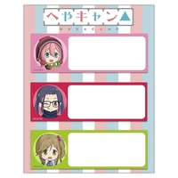 Sticky Note - Yuru Camp