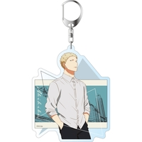 Big Key Chain - Given / Kaji Akihiko