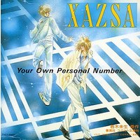 Music (XAZSA Your Own Personal Number)