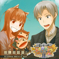 Music - Spice and Wolf