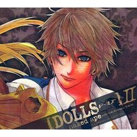 Drama CD (ドラマCD [DOLLS ドールズ]II/COMIC ZERO-SUM CD COLLECTION 34)