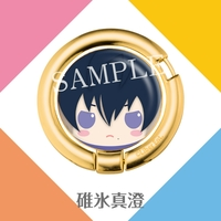 Smartphone Ring Holder - A3! / Usui Masumi