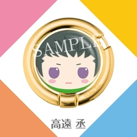 Smartphone Ring Holder - A3! / Takato Tasuku