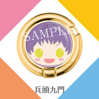 Smartphone Ring Holder - A3! / Hyodo Kumon