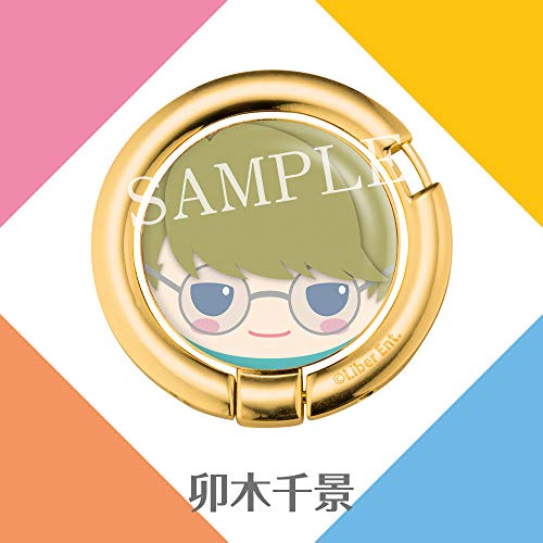 Smartphone Ring Holder - A3! / Utsuki Chikage