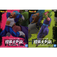 (Full Set) Prize Figure - Dragon Ball / Piccolo & Vegeta