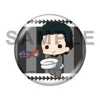Badge - Ace of Diamond / Sanada Shunpei