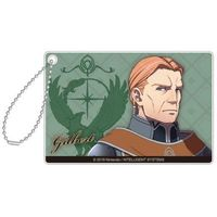 Acrylic Key Chain - Fire Emblem: Three Houses / Gilbert (Fire Emblem)