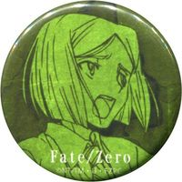 Badge - Fate/Zero / Waver Velvet