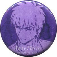 Badge - Fate/Zero / Kirei Kotomine