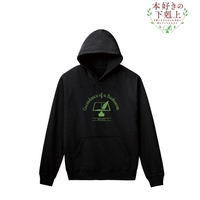 Pullover - Hoodie - Ascendance of a Bookworm Size-M