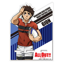 Acrylic stand - Smartphone Stand - All Out!! / Gion Kenji