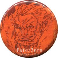 Badge - Fate/Zero / Rider