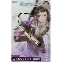 Mobile Touch Pen - Starry Sky / Kinose Azusa