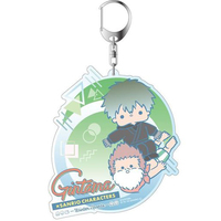 Big Key Chain - Gintama / Kondou & Hijikata
