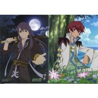 Plastic Folder - Tales of Graces / Asbel & Yuri