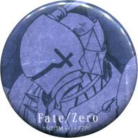 Badge - Fate/Zero / Berserker