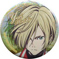 Trading Badge - Yuri!!! on Ice / Victor & Yuri