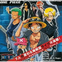Character song - ONE PIECE